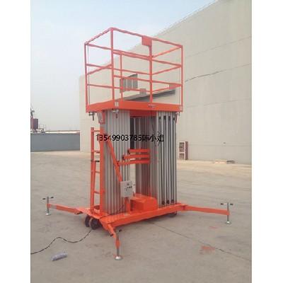 中山升降机:固定升降机的性能特点