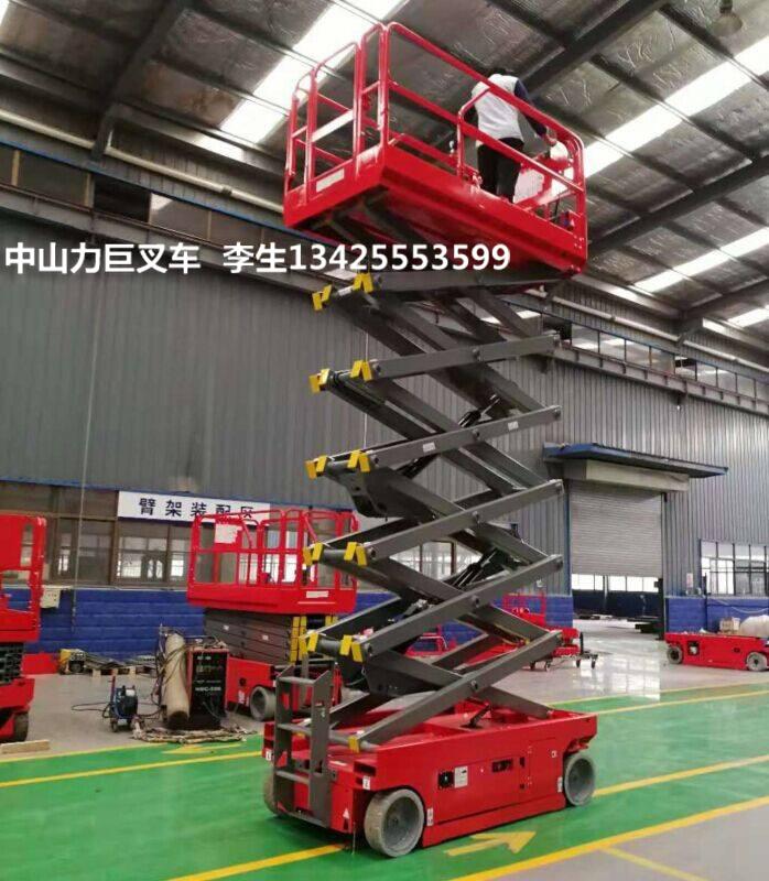 中山升降机设备