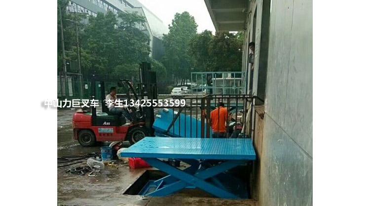 装卸平台-新兴县民泰金属制品有限公司