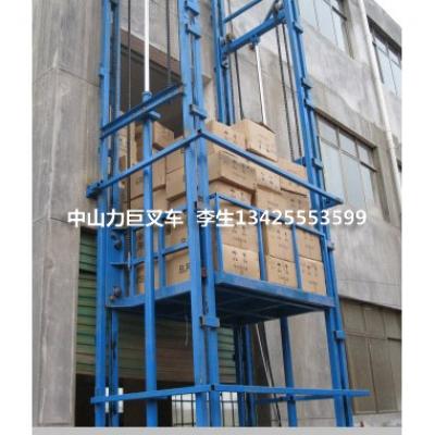 室外大吨位升降机蓝色