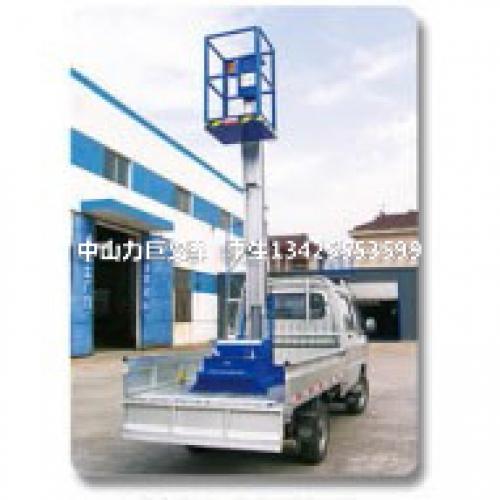 车载单柱铝合金升降平台