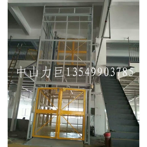 导轨式升降货梯1
